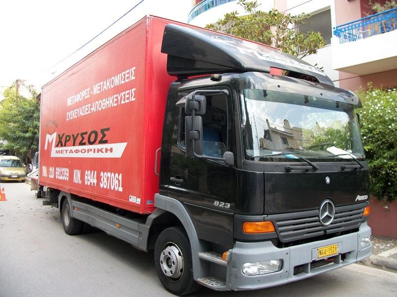 Φορτηγό Μεταφορών